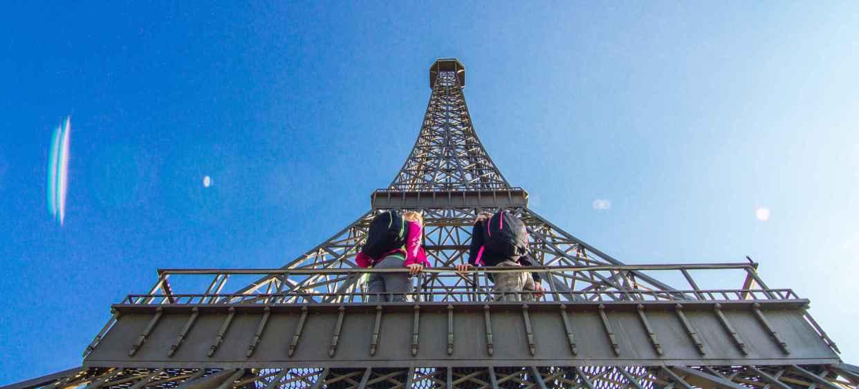 Эйфелева башня в Тульском : открой новое с приложением TopTripTip
