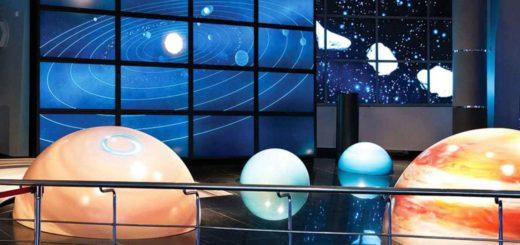 Московский планетарий : Исследуй Москву с приложением ToptTripTip