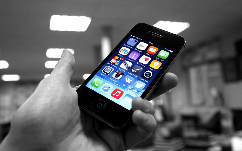 Сколько стоит мобильное приложение в 2017 году AppTractor 70